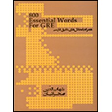 800Essential Words For GRE