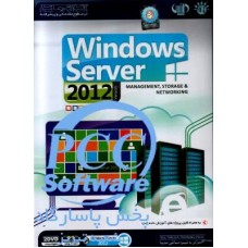 آموزش windows server مهرگان